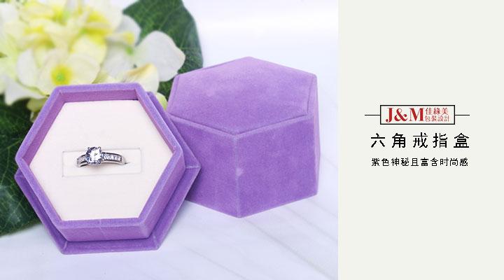 六边形包装盒结构展开图