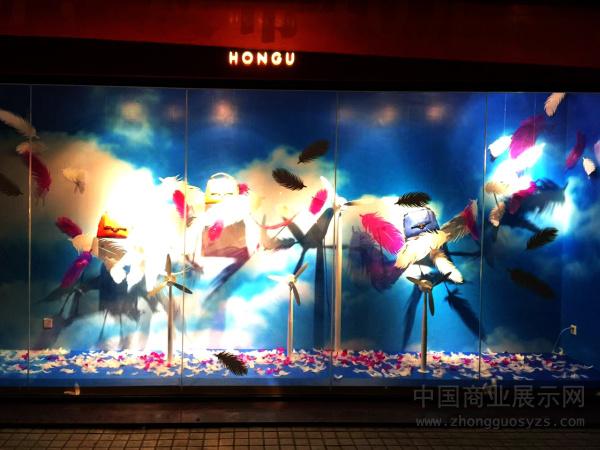HONGU品牌为2015年春夏最新产品推出全新的橱窗形象,该橱窗内部加入了羽毛的元素,抽象的蓝天随风飘扬的羽毛紧密和产品结合,跟品牌回归自然的概念不谋而合,动态的风车在羽毛中转动,极具创意的设计更为吸引参观者的眼球。  2015春季橱窗设计  春季橱窗陈列设计  点评:羽毛的轻盈和风车的结合与碧蓝的天空和雪白的白云映衬非常生动的刻画了一幅生机昂然的风景,非常具有情景的带入感,同时产品非常巧妙的融入了其中,是一个春季较为精致的橱窗设计作品。  形象的羽毛道具设计  橱窗中产品与道具的结合